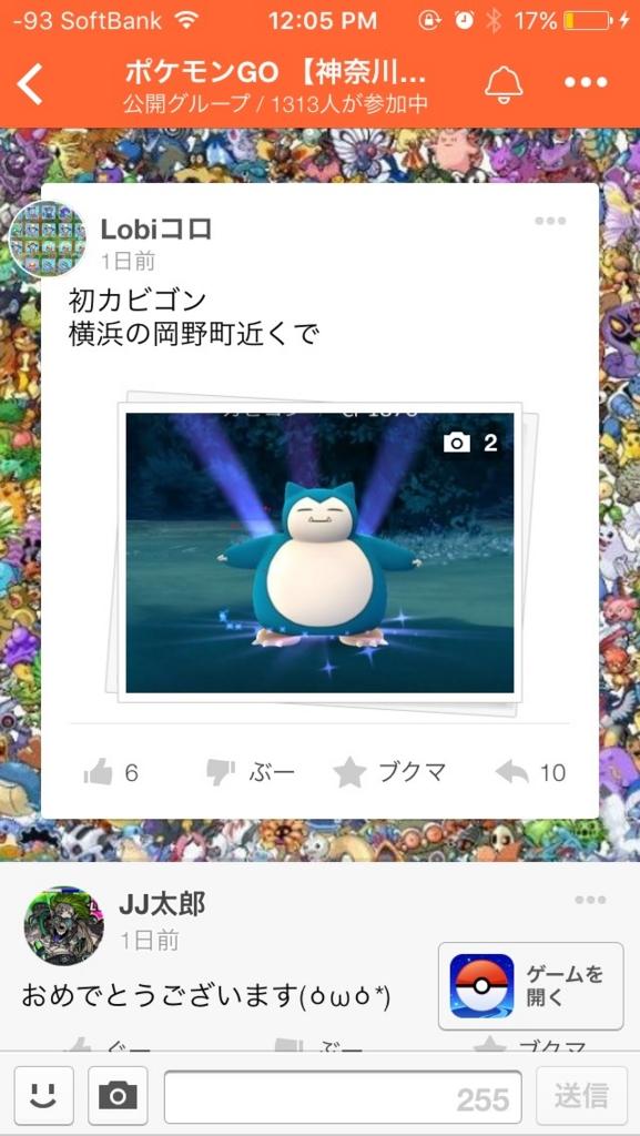 f:id:kiyosui:20160902121502j:plain