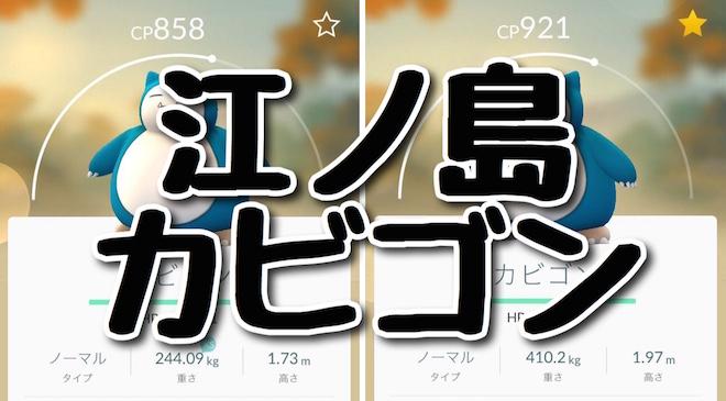 f:id:kiyosui:20160902123056j:plain