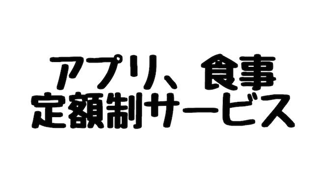 f:id:kiyosui:20160905095045j:plain