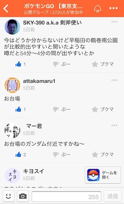 f:id:kiyosui:20160908094334j:plain