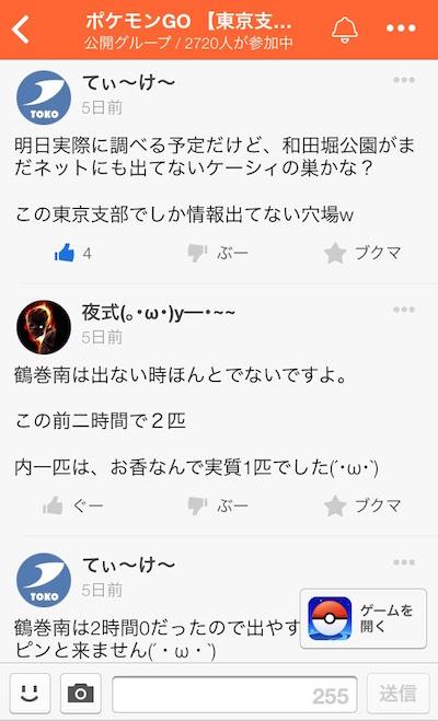 f:id:kiyosui:20160908094441j:plain