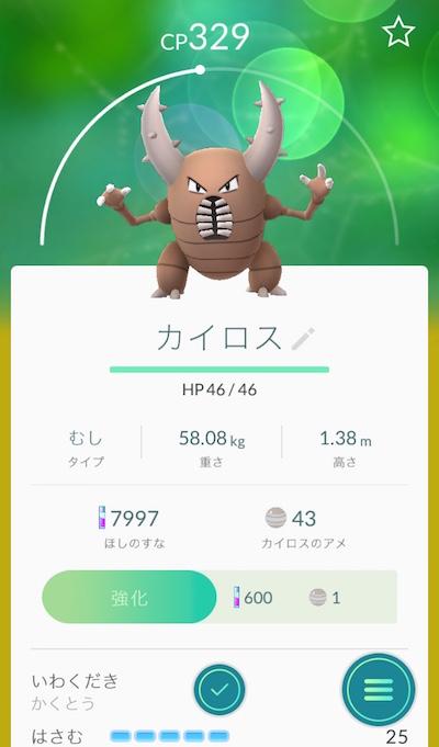 f:id:kiyosui:20160908161008j:plain