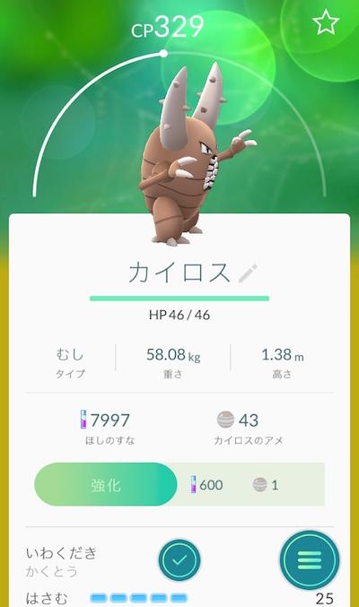 f:id:kiyosui:20160908161027j:plain