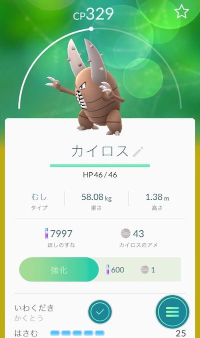f:id:kiyosui:20160908161043j:plain