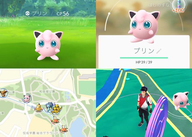 f:id:kiyosui:20160909103745j:plain