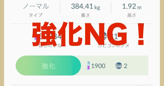 f:id:kiyosui:20160911121136j:plain