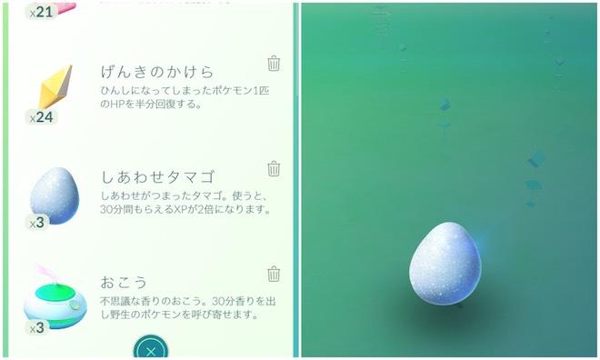 f:id:kiyosui:20160911124208j:plain