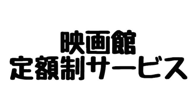 f:id:kiyosui:20160912120608j:plain