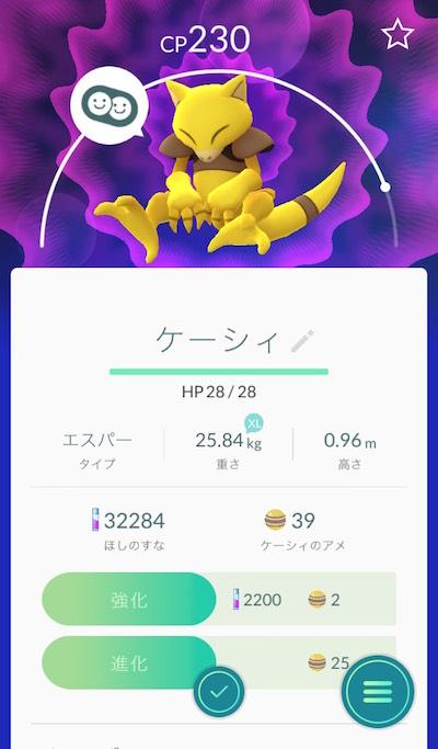 f:id:kiyosui:20160914115501j:plain