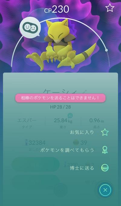 f:id:kiyosui:20160914115507j:plain