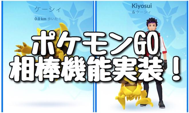 f:id:kiyosui:20160914120707j:plain