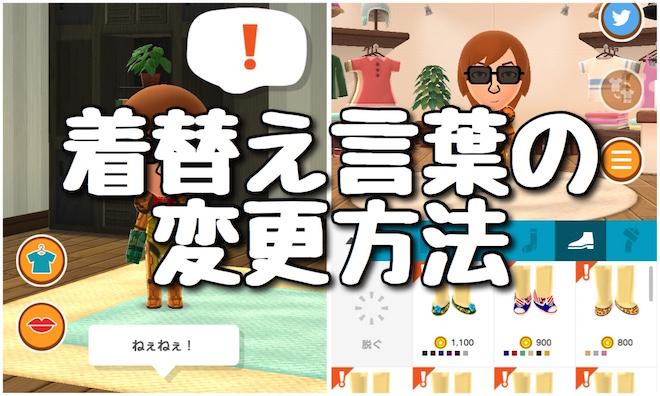 f:id:kiyosui:20160914134446j:plain