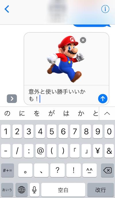 f:id:kiyosui:20160914220217j:plain