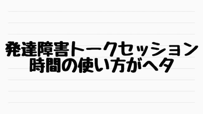 f:id:kiyosui:20160915091150j:plain