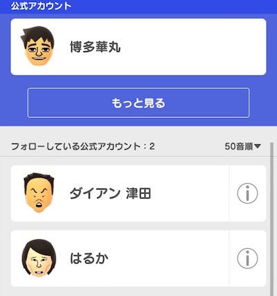 f:id:kiyosui:20160915103504j:plain