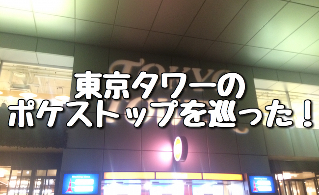 f:id:kiyosui:20160915231042j:plain