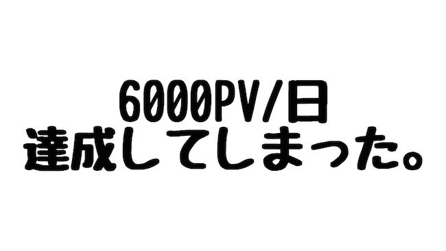 f:id:kiyosui:20160917145648j:plain