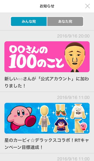 f:id:kiyosui:20160917151029p:plain