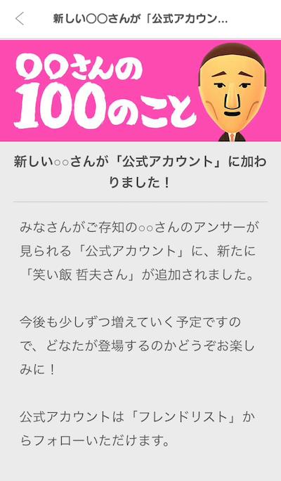 f:id:kiyosui:20160917151101p:plain