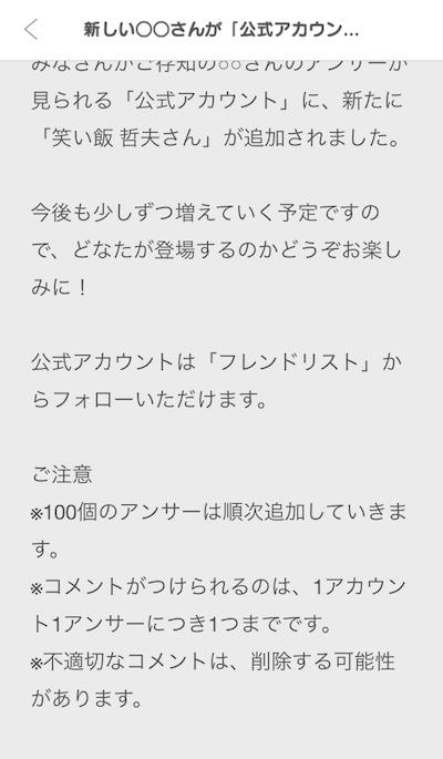f:id:kiyosui:20160917151109p:plain