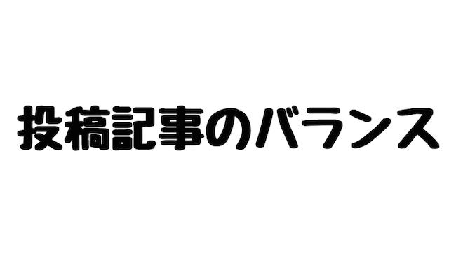 f:id:kiyosui:20160918103128j:plain