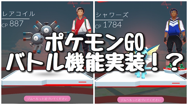 f:id:kiyosui:20160920184745j:plain