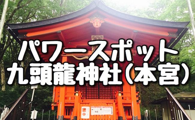 f:id:kiyosui:20160922132216j:plain