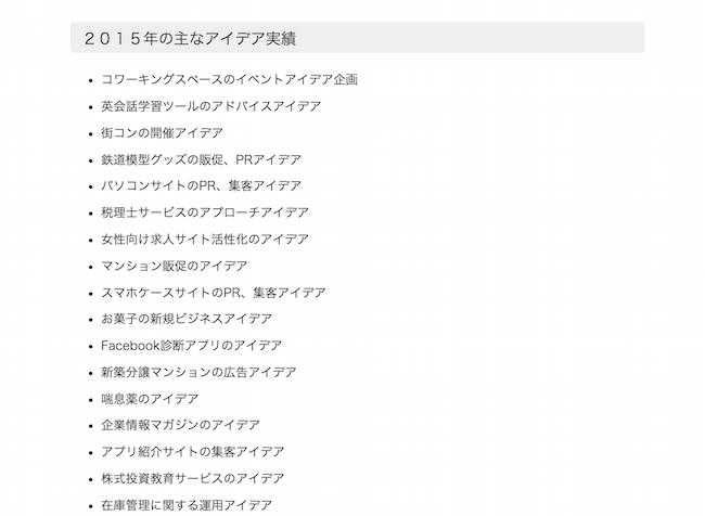 f:id:kiyosui:20160923110107p:plain