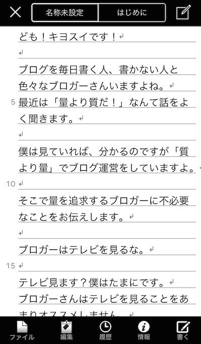 f:id:kiyosui:20160926104422j:plain