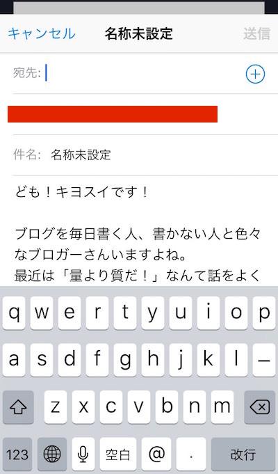 f:id:kiyosui:20160926104747j:plain