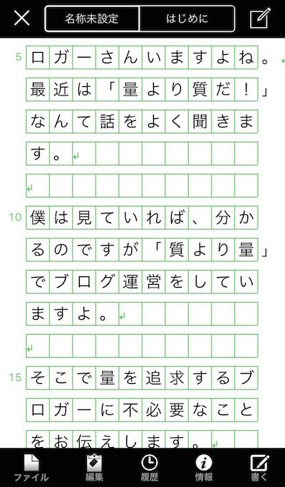 f:id:kiyosui:20160926104923j:plain
