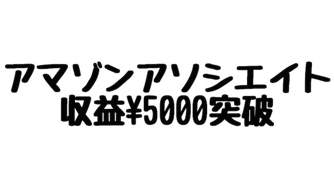 f:id:kiyosui:20160928141440j:plain