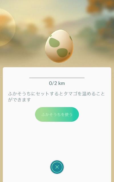 f:id:kiyosui:20160929133155j:plain