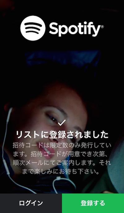 f:id:kiyosui:20160930005537j:plain