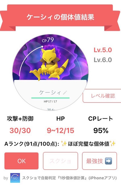 f:id:kiyosui:20160930105700j:plain
