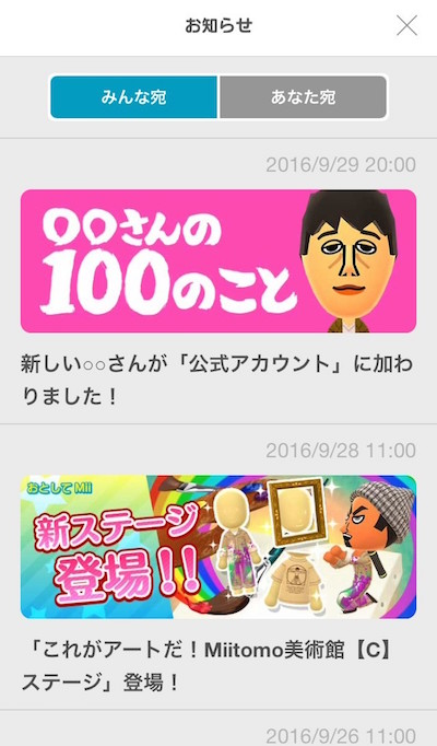 f:id:kiyosui:20160930114622j:plain