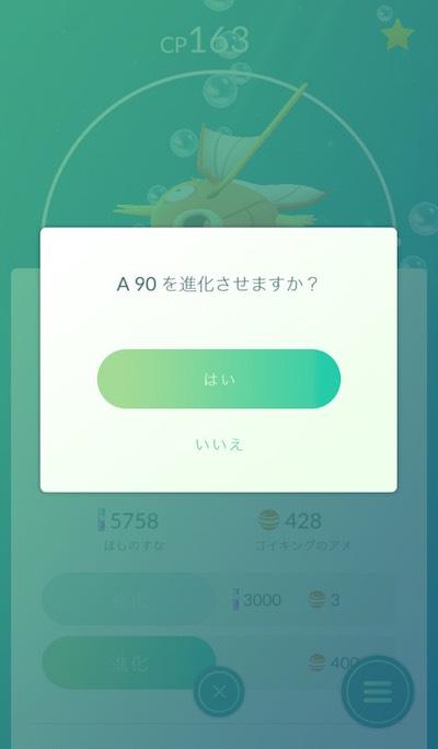 f:id:kiyosui:20160930174805j:plain