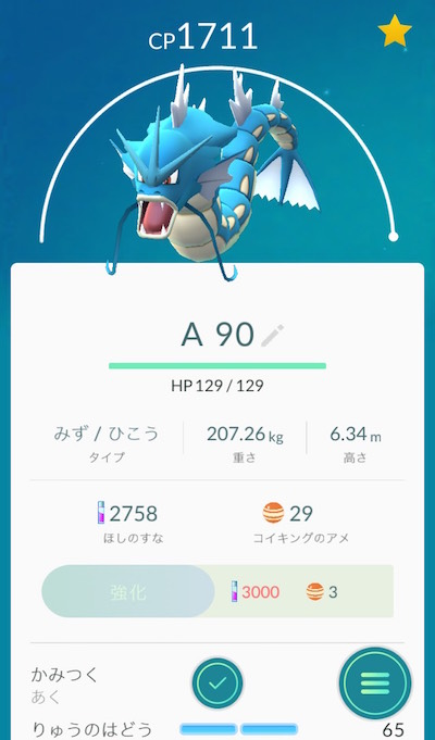 f:id:kiyosui:20160930175003j:plain