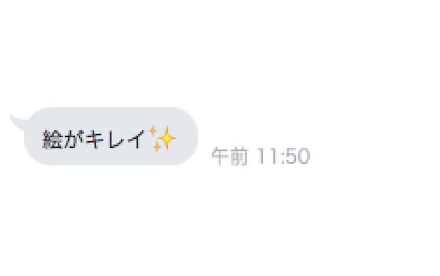 f:id:kiyosui:20161001210306p:plain