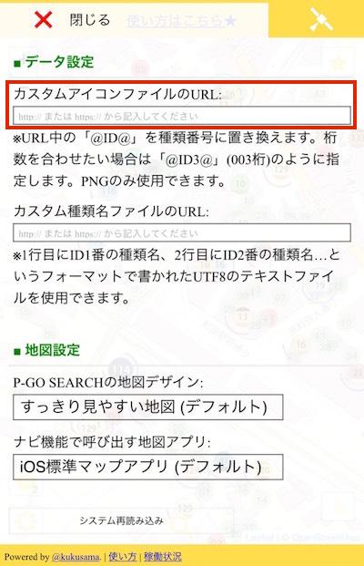 f:id:kiyosui:20161002112017j:plain