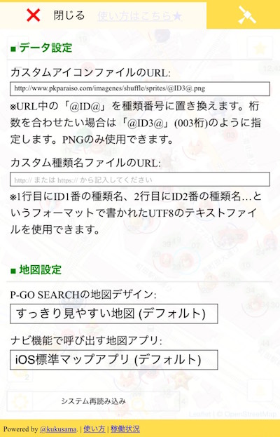 f:id:kiyosui:20161002112624j:plain