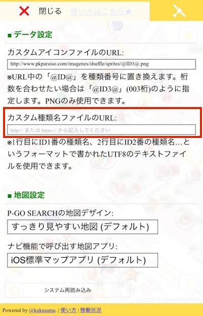 f:id:kiyosui:20161002113026j:plain