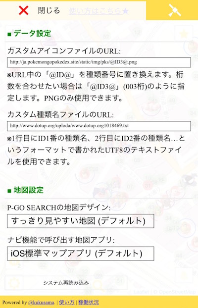 f:id:kiyosui:20161002113224j:plain