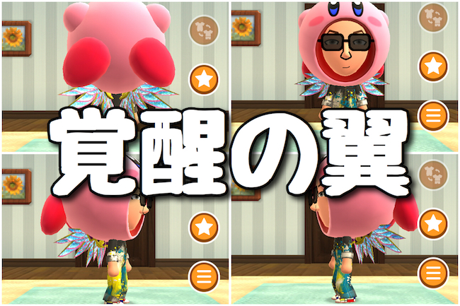 f:id:kiyosui:20161002121401j:plain