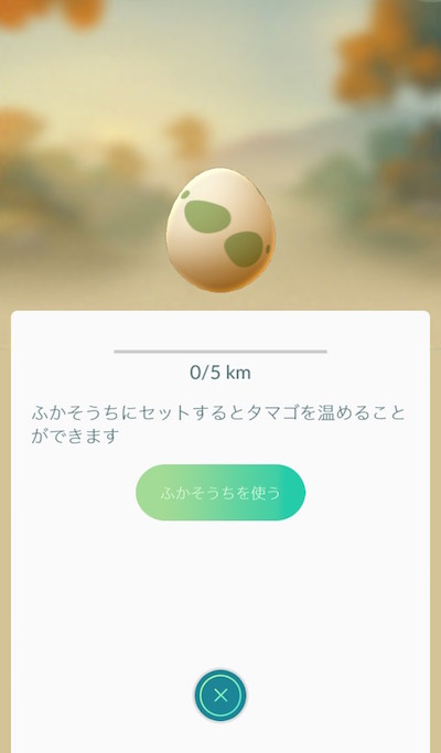 f:id:kiyosui:20161003170544j:plain