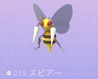 f:id:kiyosui:20161004111506j:plain