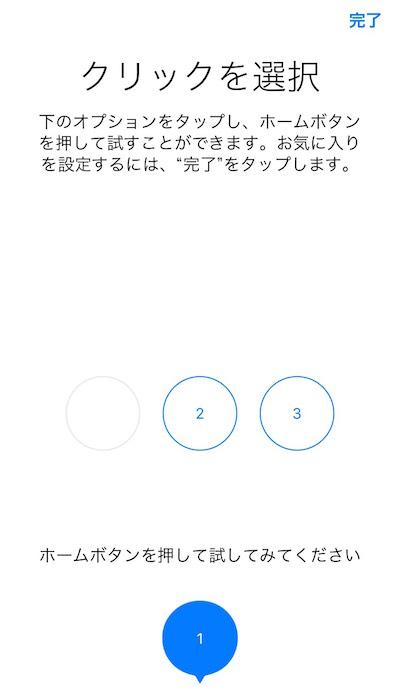 f:id:kiyosui:20161006091011j:plain