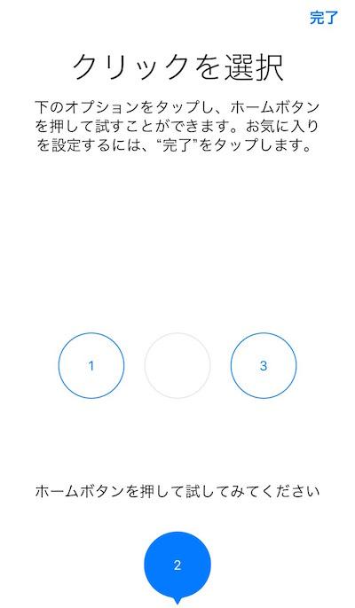 f:id:kiyosui:20161006091034j:plain