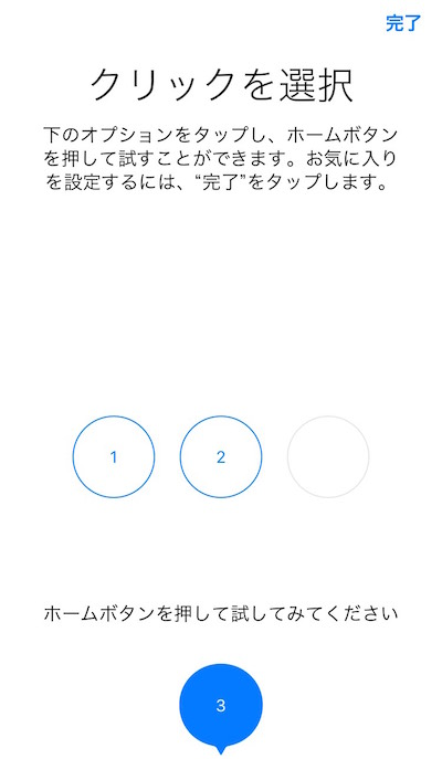 f:id:kiyosui:20161006091038j:plain