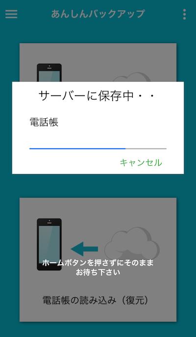 f:id:kiyosui:20161006102404p:plain